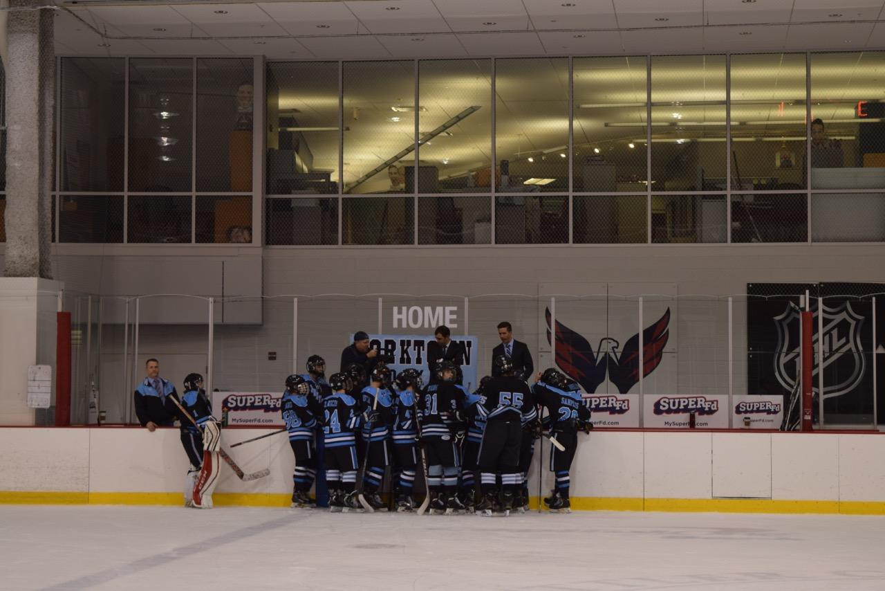 The ice hockey team plays at the Kettler Ice Center